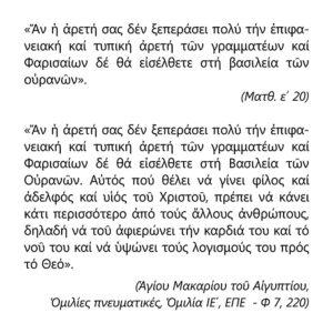 H2_THRISKEYTIKOS_inside-back