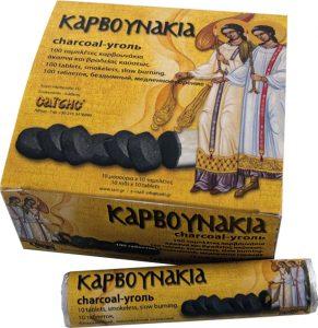 KARVOYNAKIA-SYSKEVASIA_SAITIS