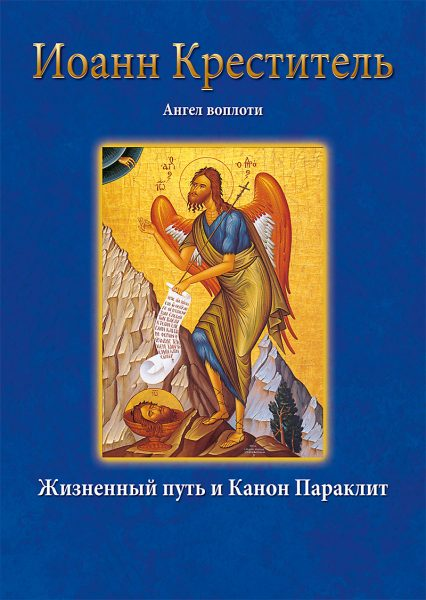 PARAKLHTIKOI-ROSIKA-11_PRODROMOS