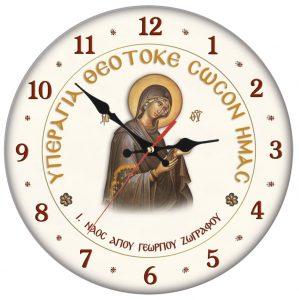 ROLOI_TOIXOU_190-4
