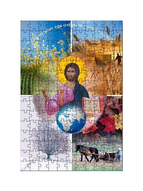 paix-puzzle-no1-4epoxes-167tmx