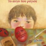 TO-AVGO-POY-RAGISE_cover2