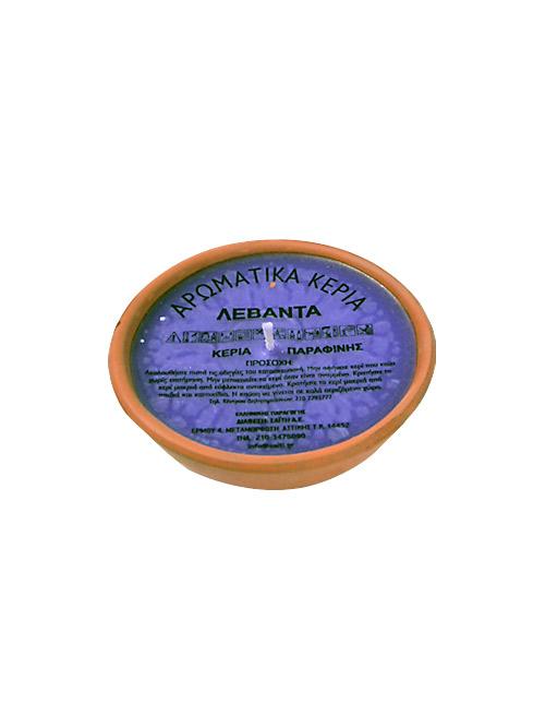 eid-latr-aromatiko-levanta-pylino