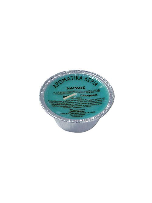 eid-latr-aromatiko-nardos
