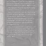 TO-THAYMASTO-GEGONOS-THS-DHMIOYRGIAS_back