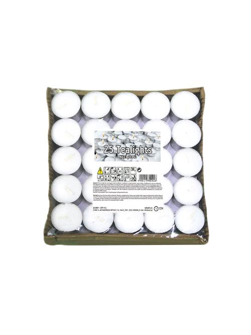 eid-latr-resw-white-25tmx