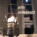 APO-AMBWNOS_cover