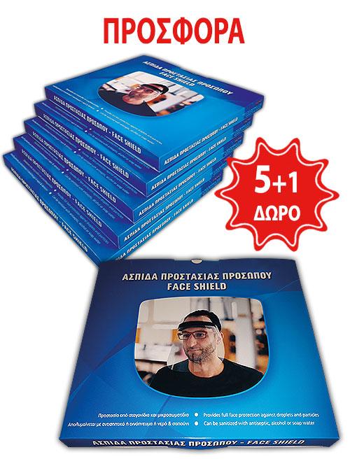 AspidaKoronoiouKoyti-Prosfora2