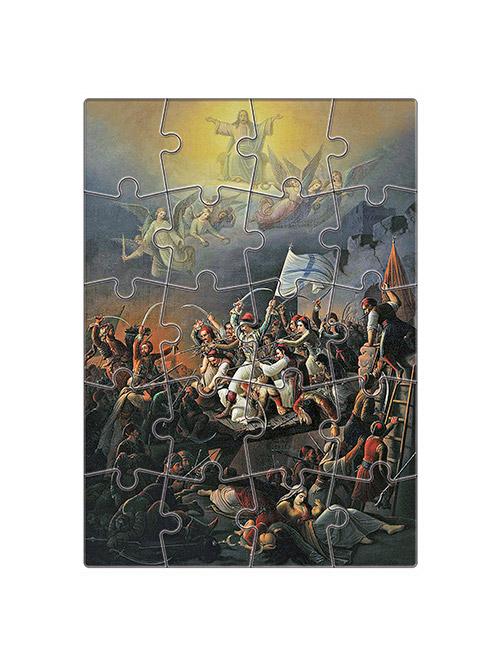 paix-puzzle-no10-mesologgi-20tmx