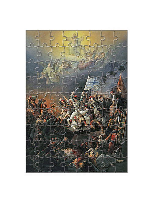 paix-puzzle-no10-mesologgi-72tmx